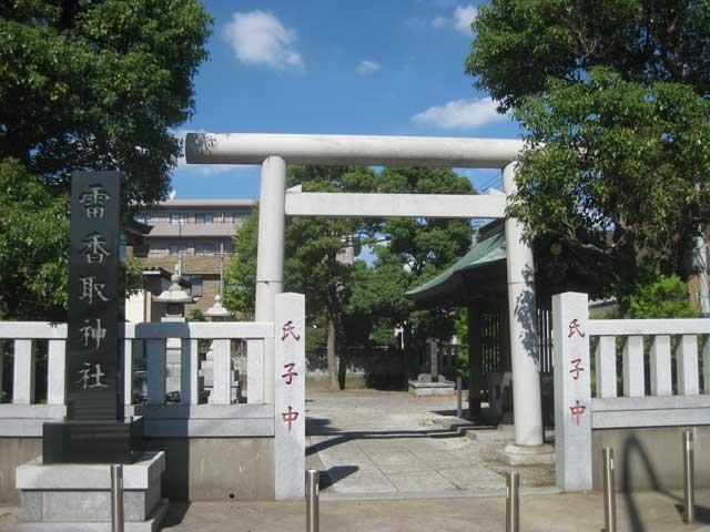 雷香取神社鳥居 雷香取神社 ...