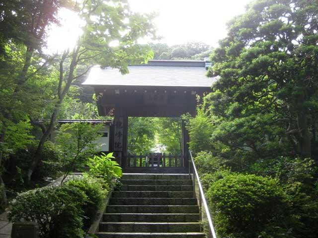 北条貞時 - Hōjō SadatokiForgot Password