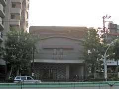 大聖院瑞峯殿