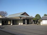 愛染院会館