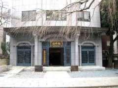 常円寺祖師堂
