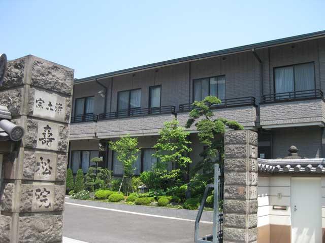 寿松院庫裏 寿松院庫裡 寿松院の縁起 寿松院は、小田原寿松院住職の善誉上人が、鍛冶... 寿松院