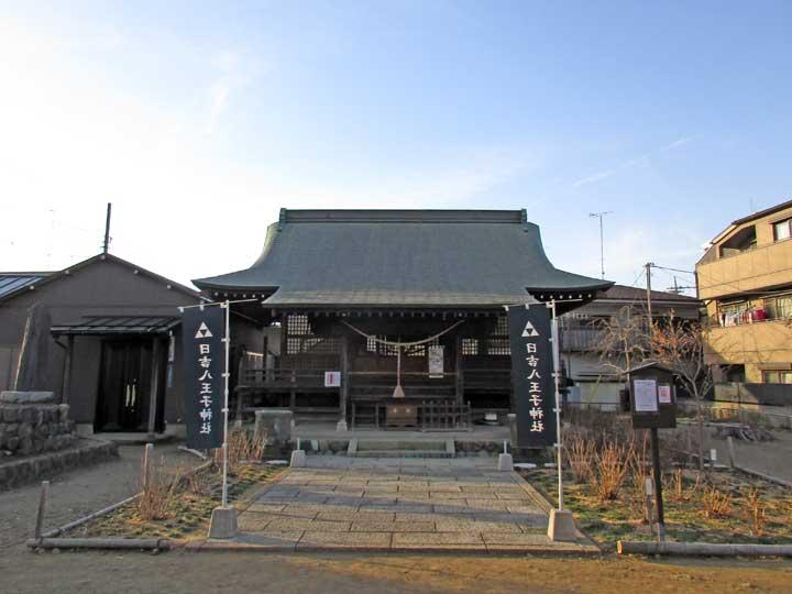 日吉八王子神社|八王子市日吉町の神社